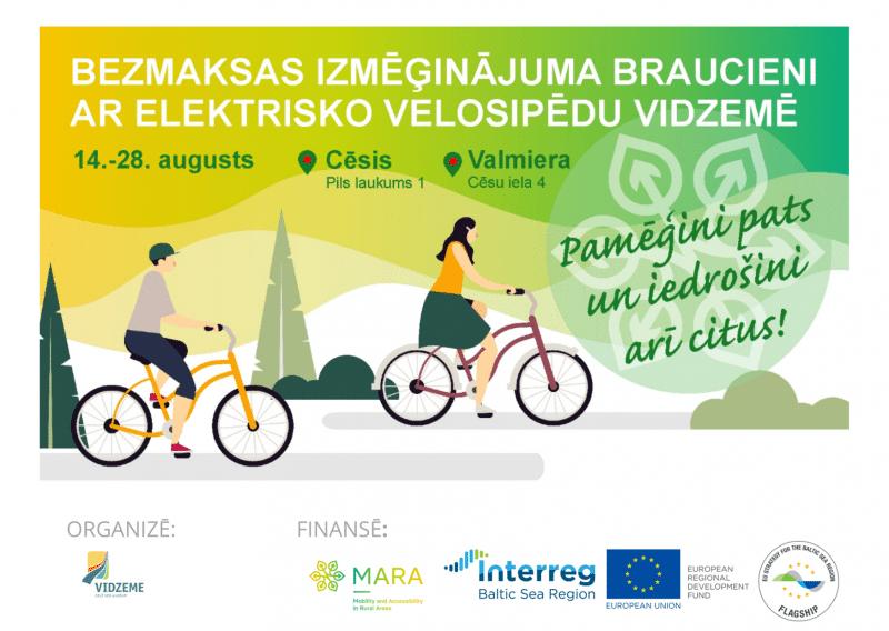 Augustā Valmierā un Cēsīs būs pieejami elektriskie velosipēdi bezmaksas izmēģinājuma braucieniem
