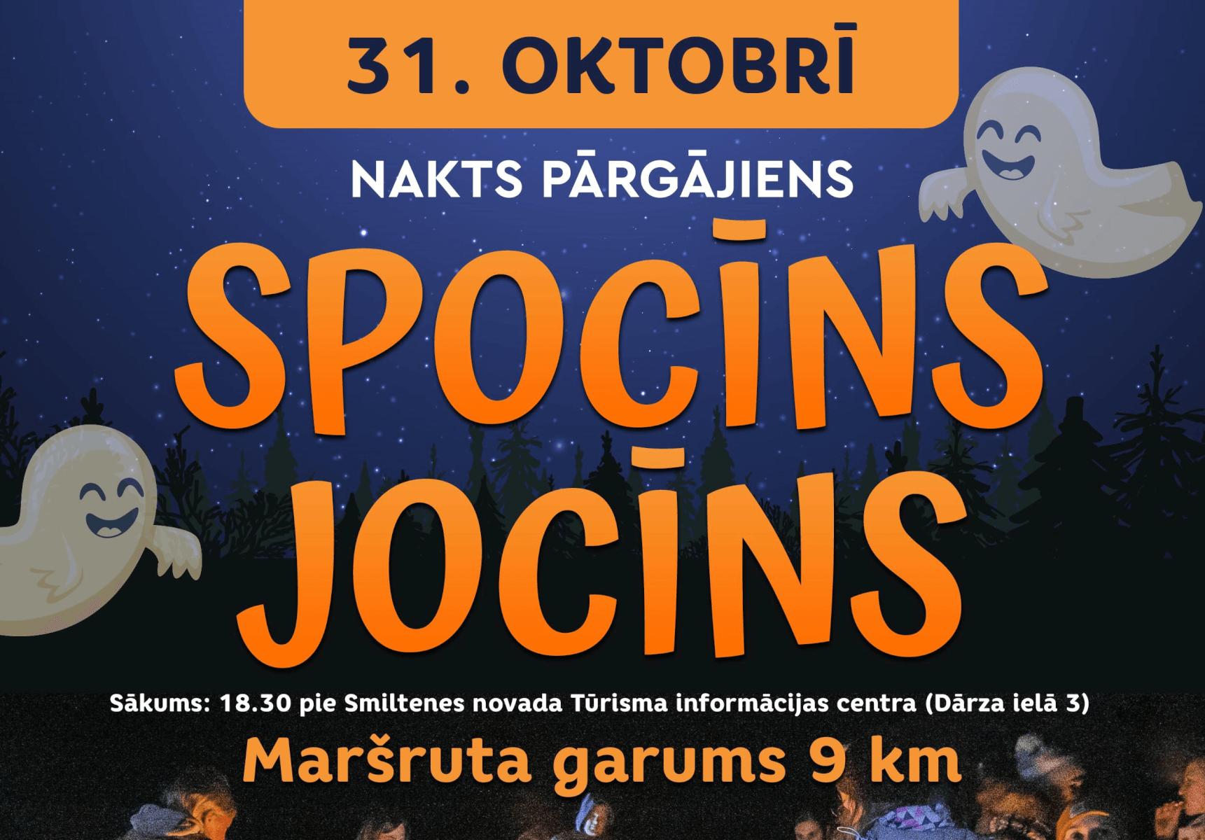 """31.oktobrī Smiltenē notiks nakts pārgājiens """"SPOCĪNS JOCĪNS"""""""