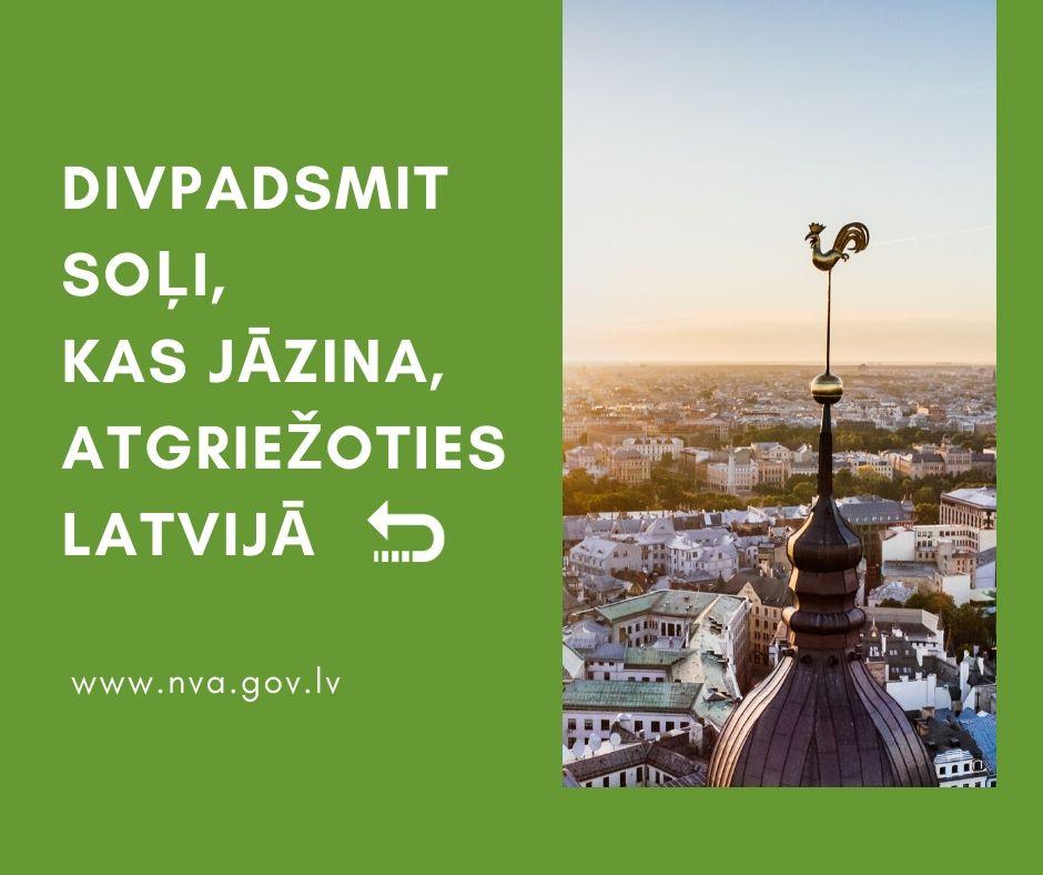 Divpadsmit soļi, kas jāzina, atgriežoties Latvijā