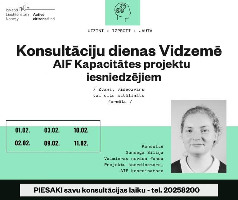 Aicinām Smiltenes NVO uz AIF Konsultāciju un Projektu dienām Vidzemē!