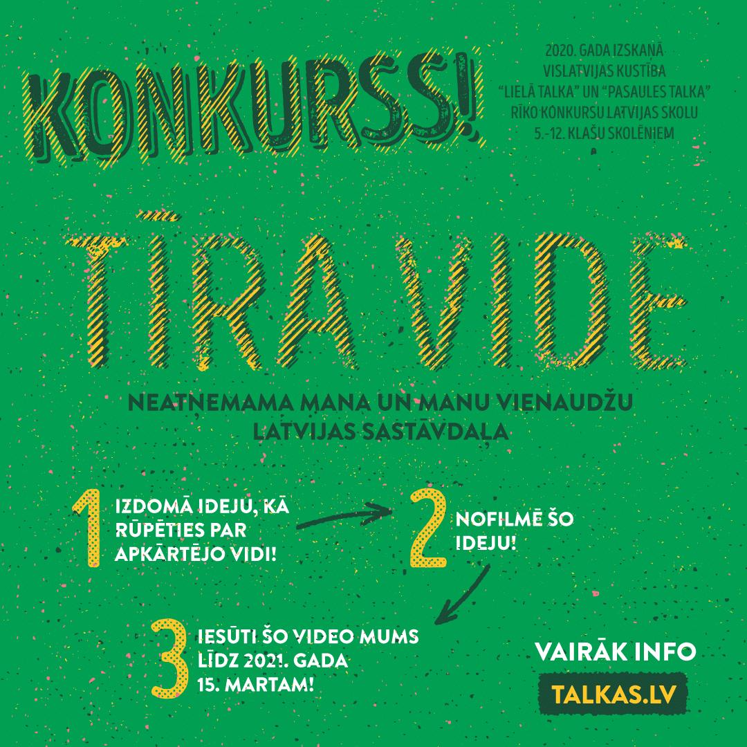 Lielā Talka izsludina konkursu skolēniem - kļūsti par idejas nesēju zaļas, tīras Latvijas un pasaules veidošanā