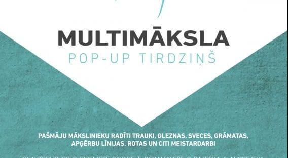 """Smiltenes novada Kultūras centrs sadarbībā ar producentu Sandi Mohovikovu rīko """"Pop up"""" tirdziņu """"Multimāksla"""""""