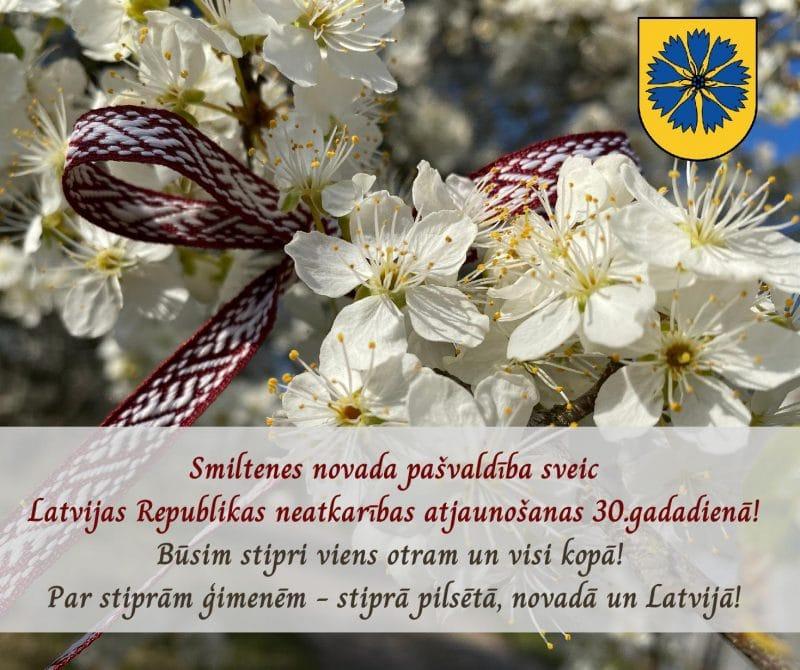 Sveicam Latvijas Republikas neatkarības atjaunošanas 30.gadadienā!