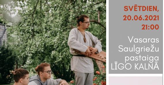 Vasaras Saulgriežu pastaiga LĪGO KALNĀ
