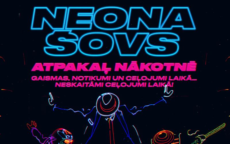 Neona šovs – pirmo reizi Latvijā un Smiltenē