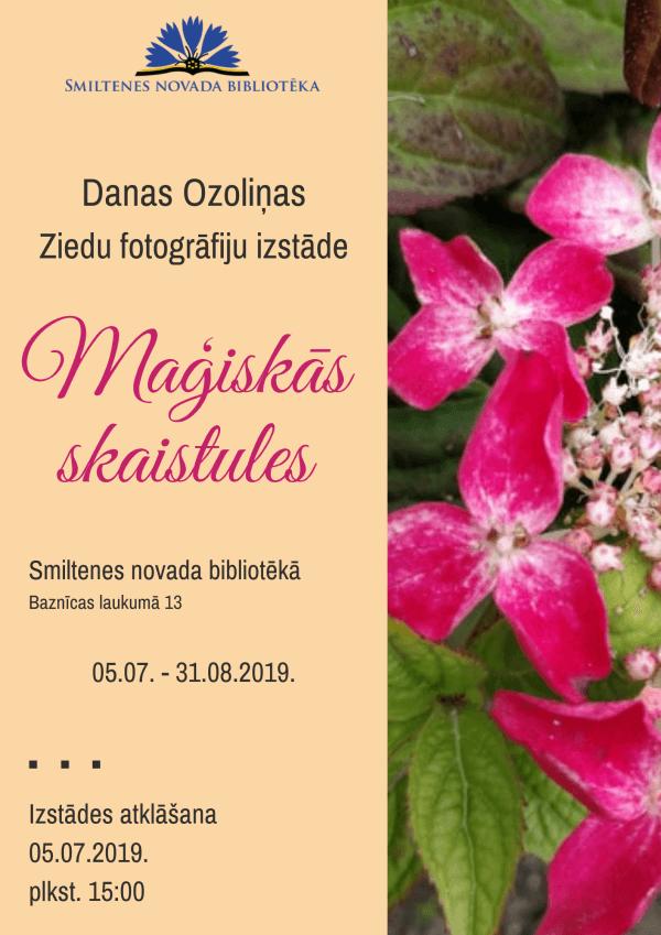 Danas Ozoliņas Ziedu fotogrāfiju izstāde