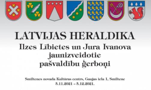Izstāde LATVIJAS HERALDIKA