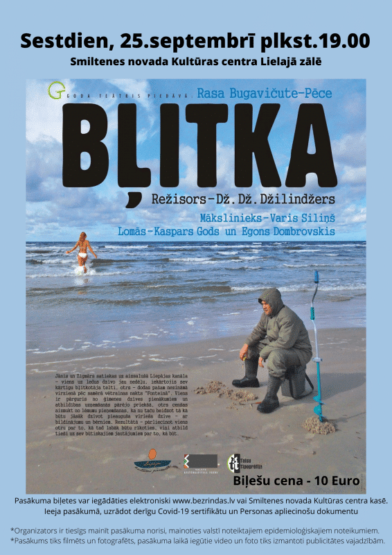 Blitka-ista.png
